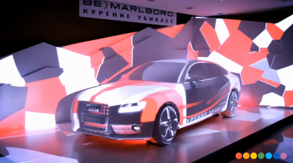 Marlboro-car-projection-mapping-Audi