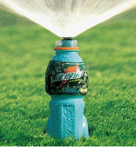 Gatorade-Lawn-Refresher