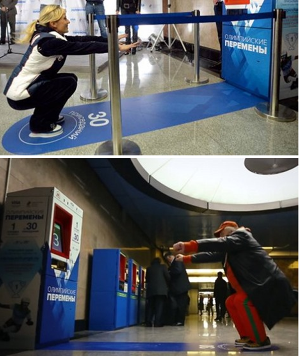 30 Squat For Free Metro Ticket - MeanWhile in Russia