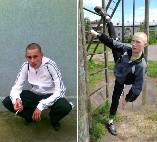 Unexplainable Russian Dating Site Pictures