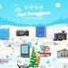 Google Santa Tracker – Play with Interactive Map